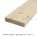 ホワイトウッド 2×8材 8F (約38×184×2430mm)