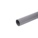 排水用 塩ビパイプ VU管 無圧管 200×1m VU