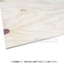 針葉樹合板(平) 約15×910×1820mm