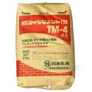 NSタイルセメントTM TM−4 黒