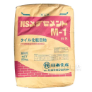 NS目地セメント M−1 白 (関東)