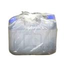 レミファルト用乳剤 10L (関東)