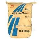 AGC アサヒキャスター CA−13T コテ塗り