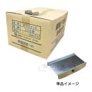 Wジョイント 箱売り(200個入)