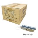 Sジョイント 箱売り(400個入)