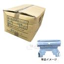 75用 スペーサー 箱売り(400個入)