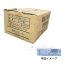 Cジョイント 野縁受けジョイント 箱売り(300個入)