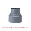 DV継手 インクリーザ 75×40 DV−IN