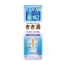きき湯 清涼炭酸湯 リフレッシュフローラルの香り 360g ボトル