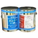 バンノー A剤・B剤 各5Kg缶セット