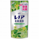 レノア 本格消臭 フレッシュグリーンの香り つめかえ用 450mL