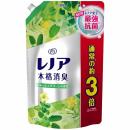 レノア本格消臭 フレッシュグリーンの香り つめかえ用 超特大サイズ 1320mL