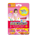 グーン 水遊び用 スイミングパンツ 女の子 M(7〜12kg) 3枚