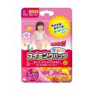 グーン 水遊び用 スイミングパンツ 女の子 L (9〜14kg) 3枚