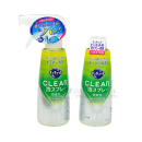 キュキュット CLEAR泡スプレー グレープフルーツの香り(微香性) 本体+つけかえセット