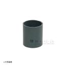 ライト管継手 ソケット LT−S 75
