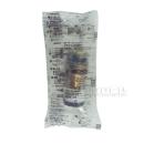 プッシュマスター 銅管変換継手 13×15A NCH13J×15AN-HC