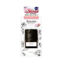 シャルダン ボタニカル ローズ&ゼラニウムの香り 本体
