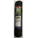 高密度 防草シート 約0.5×20m 黒