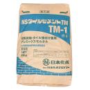 NSタイルセメント TM−1 白色 25Kg