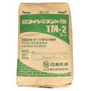 NSタイルセメント TM−2 灰色 25Kg