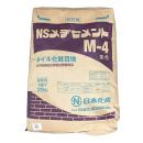NSメヂセメント M−4 黒色 25Kg