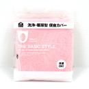 イエモア 洗浄・暖房型便座カバー ピンク(PK)