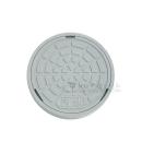 小口径ます用蓋 VーAIL ライト 75 汚水表示