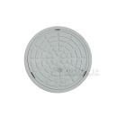 小口径ます用蓋 VーAIL ライト 125 汚水表示