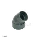VU継手 45度異径エルボ VU−45L 75×50