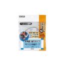 セキスイ PEクロス両面テープ 多用途・強力タイプ 10mm×10m WPECX11