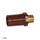 HT耐熱継手 メタルバルブソケット HT−MVS 20