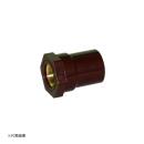 HT耐熱継手 メタル給水栓ソケット HT−MWS 25