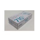 シンガー ニトリル ディスポグローブ No.710 ホワイト 粉なし S 100枚入