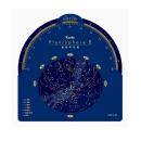 ケンコー 星座早見盤2
