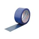 パイオラン 微粘着養生用テープ ブルー 50mm×25m Y−03−BL