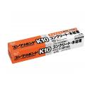 コニシ コンクリボンド K10 170mL