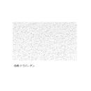 天井材トラバーチン  TK2502−S 約303×606×厚9mm