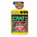 レインボー薬品 除草剤 ネコソギエースV 粒剤 800g