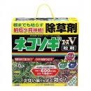 レインボー薬品 除草剤 ネコソギエースV 粒剤 3kg