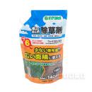 ハイポネックス 根まで枯らす! 除草剤 ウィードコロン 粒剤 700g