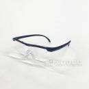 トレードワン メガネ型拡大ルーペ ネイビー