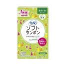 ソフィ ソフト タンポン 多い日用 スーパー 9コ
