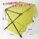 ダイオ化成 折りたたみ式 カラスネット ゴミX ゴミ収集用ステーション