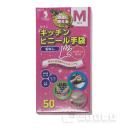 キッチンビニール手袋 粉なし M 50枚入 (食品衛生法適合品)