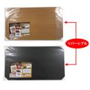 ルミナス ウッドシート 59.5×34.5cm用 ナチュラル&ブラウン リバーシブル