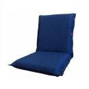 洗えるカバーリング座椅子 MEフィーゴ ネイビー