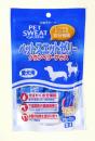 ペットスエットゼリー 愛犬用 クランベリープラス 20g×7本