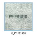 【E−1】 差圧式自然給気口 フィルター