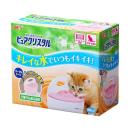 GEX ピュアクリスタル サークル・ケージ 猫用 900mL